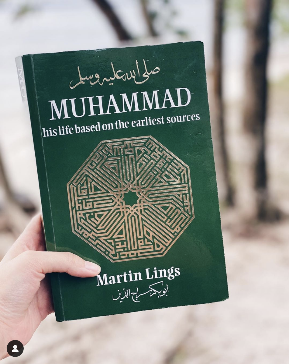 Muhammad – His Life Based on the Earliest Sources – Our Quran Journey