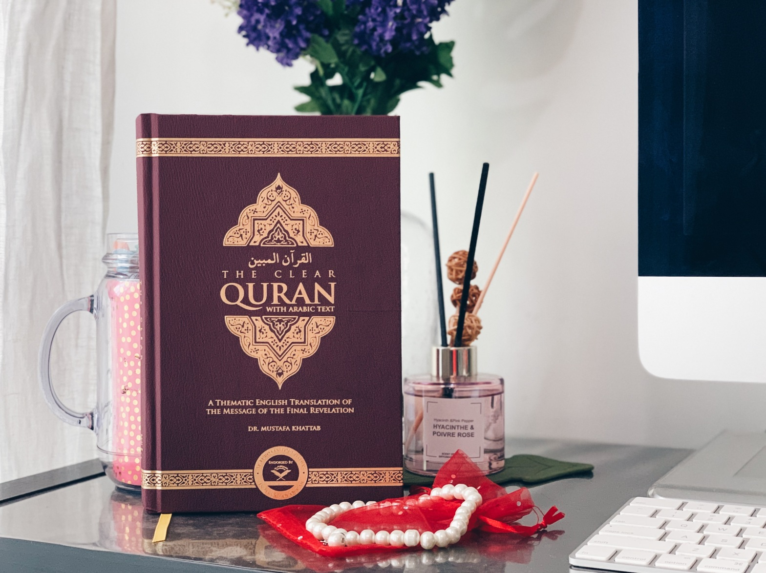 The Clear Quran – Cover – Our Quran Journey